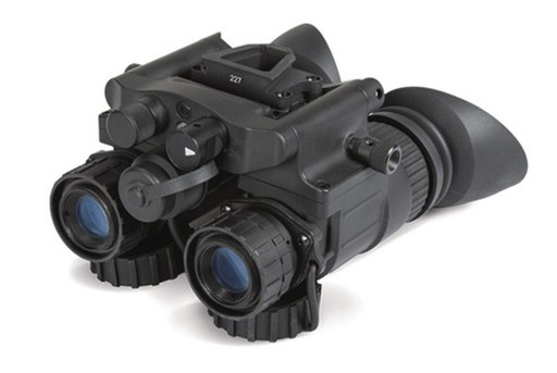Armasight by FLIR BNVD-40 2QS NIGHT VISION GOGGLES